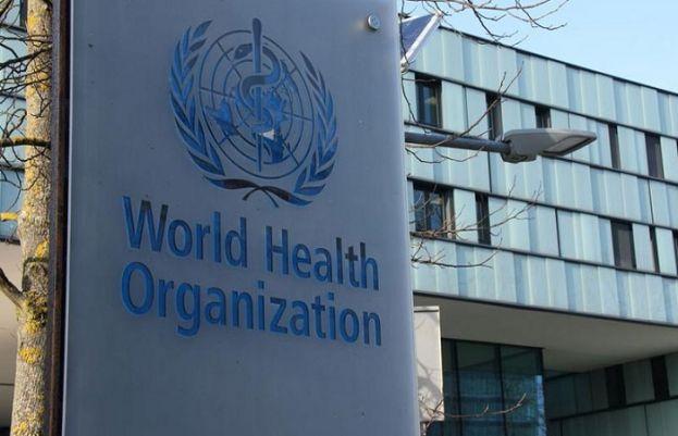 عالمی ادارہ صحت