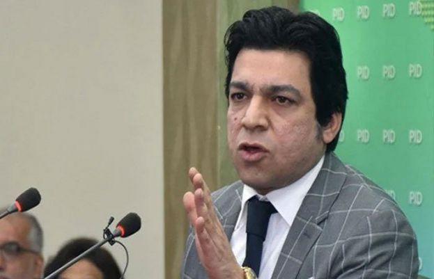 فیصل واوڈا نے الیکشن کمیشن سے نااہلی کیس خارج کرنے کی استدعا کردی