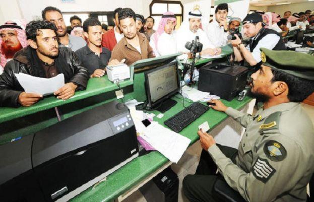 سعودی محکمہ پاسپورٹ وامیگریشن