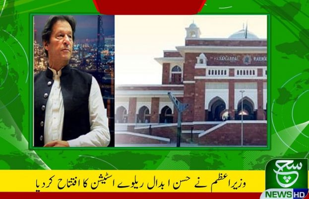 بدقسمتی سے ہمیں مقروض پاکستان ملا تھا، وزیر اعظم عمران خان