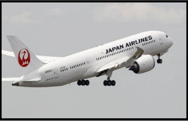 جاپان ایئر لائن