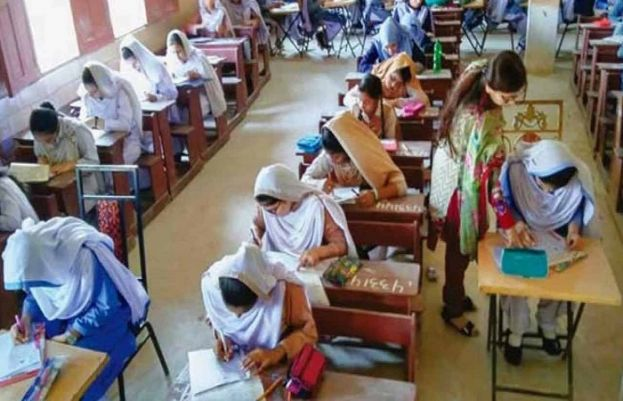 میٹرک اور انٹر کے امتحانات