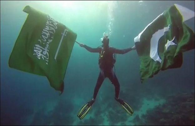 سعودی عرب میں پاکستان کا یوم آزادی