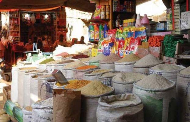 چینی، آٹا اور مرغی سمیت 17 اشیاء مزید مہنگی ہو گئیں