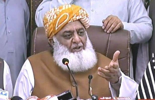 جمعیت علمائے اسلام (ف) کے سربراہ مولانا فضل الرحمٰن