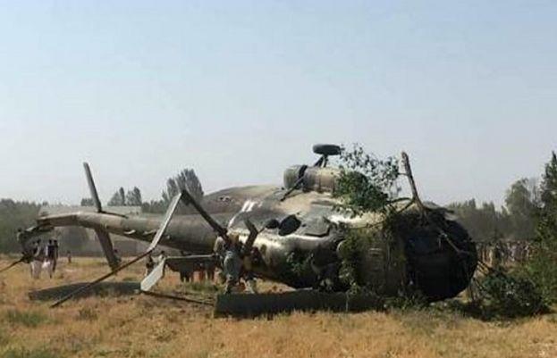 افغان صوبے ہلمند میں فوجی ہیلی کاپٹر گر کر تباہ ہوگیا