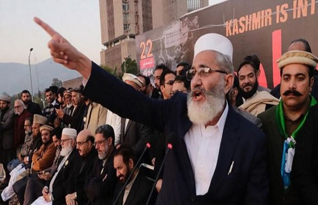 جماعت اسلامی پاکستان کے امیر سینیٹر سراج الحق
