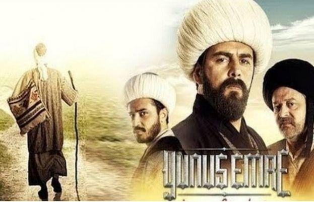 وزیراعظم عمران خان ہی کی خواہش پر پی ٹی وی پر ایک اور ترک ڈرامے 'یونس امرے' کو اردو زبان میں ترجمہ کرکے نشر کیا جائے گا۔