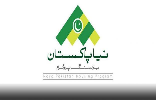 وزیراعظم کے نیا پاکستان ہاؤسنگ پروگرام کے تحت آپ بھی اپنا گھر بنا سکتے ہیں