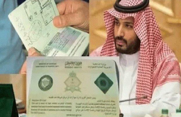 سعودی حکومت کا اقامہ سے متعلق واضح اعلان آگیا ہے