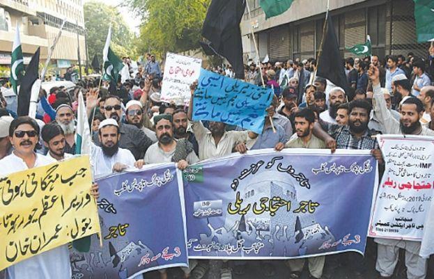 شہر قائد کے تاجروں کا  وزیراعلیٰ ہاؤس کے باہر احتجاجی دھرنا دینے کا اعلان
