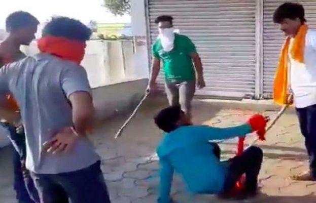 مسلم نوجوان پر تشدد