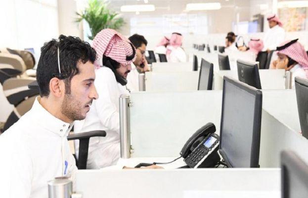سعودی حکومت کا غیر ملکی ملازمین کے حوالے سے سخت فیصلہ