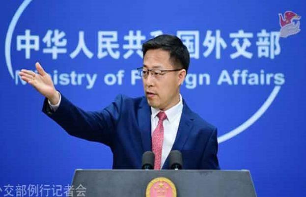 چینی وزارت خارجہ کی پریس بریفینگ