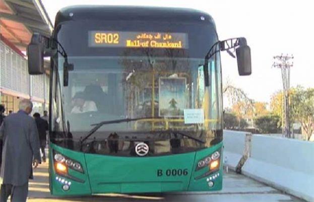 بی آر ٹی بس کو حادثہ