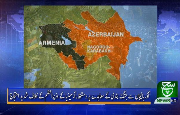 آذربائیجان آرمینیا جنگ بندی