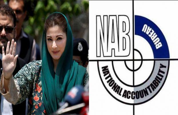 لاہور ہائیکورٹ کا نیب کو مریم نواز کی گرفتاری کے متعلق بڑا حکم