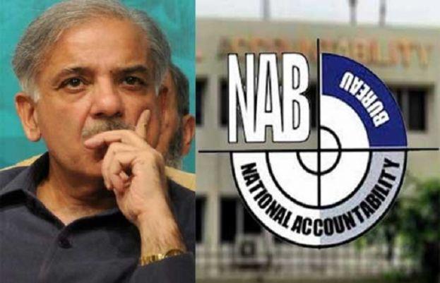 نیب کا شہباز شریف پر تحقیقات میں عدم تعاون کا الزام