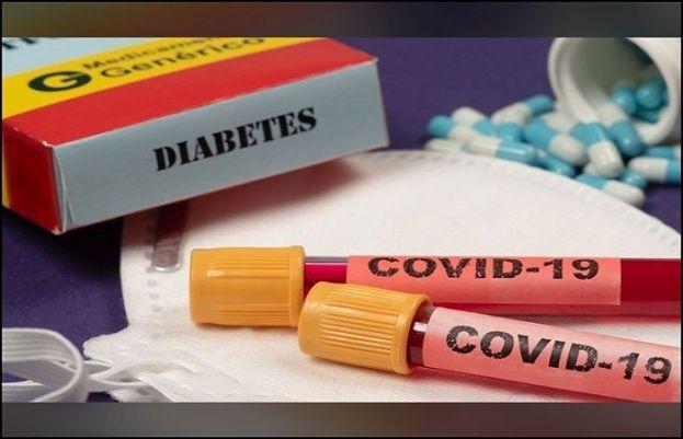 امریکی ماہرین کا کہنا ہے کہ ٹائپ ون اور ٹائپ ٹو ذیابیطس کے مریضوں کو سب سے پہلے یہ کووِڈ 19 ویکسین لگائی جائے