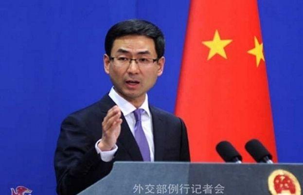 چینی وزارتِ خارجہ