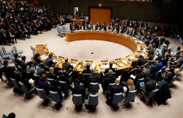 انسانی حقوق کونسل کا اجلاس