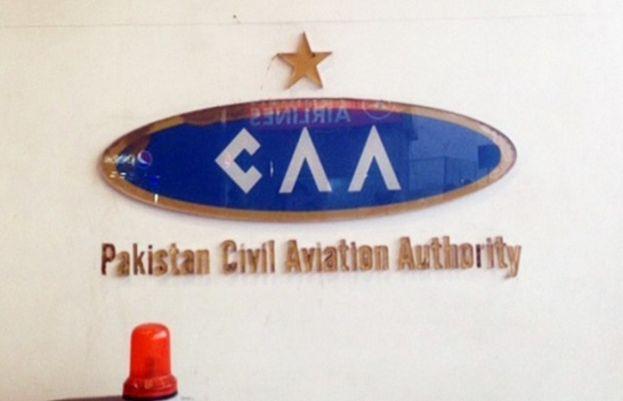 سول ایوی ایشن نے مسافر کو 15لاکھ روپے مالیت کا گمشدہ ہینڈ کیری واپس کردیا