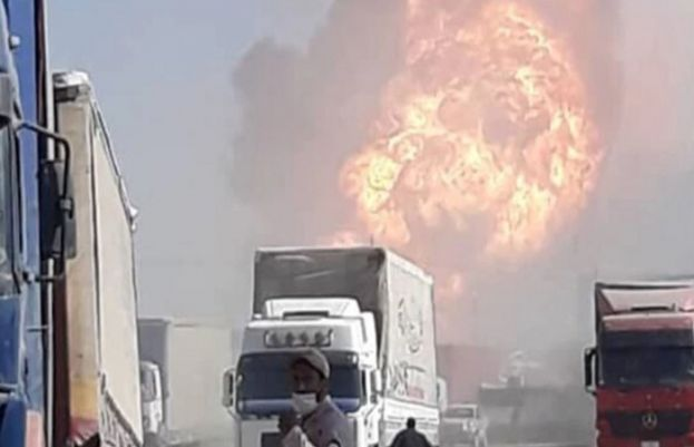افغانستان میں خوفناک دھماکا
