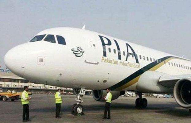 پاکستان سے سعودی عرب کے لیے پی آئی اے کی پروازیں شروع ہوگئیں