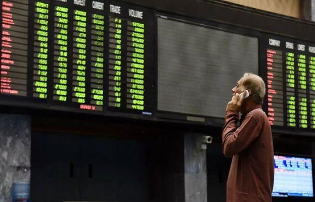 پاکستان اسٹاک ایکسچینج میں آج سرمایہ کاری کا منفی دن رہا۔
