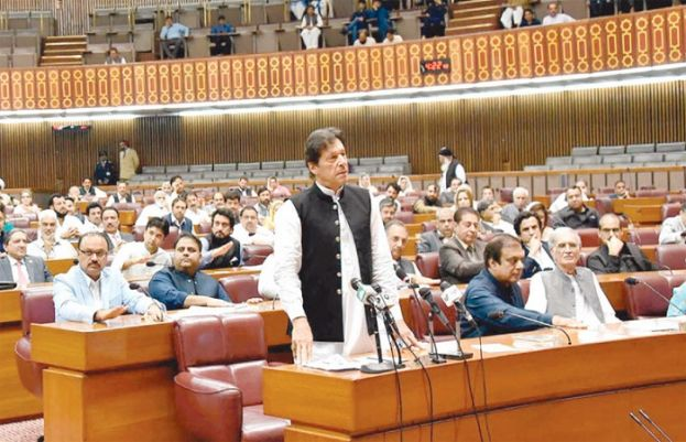 وزیر اعظم کا پارلیمنٹ سے خطاب