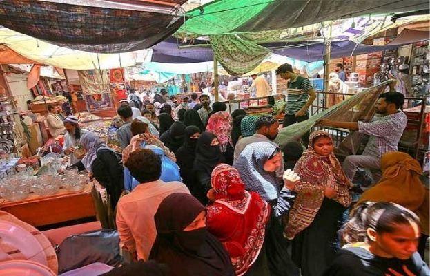 کراچی میں مارکیٹیں