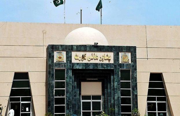 سرکاری ملازمین کی مستقلی کے متعلق پشاور ہائی کورٹ کا  فیصلہ کالعدم قرار