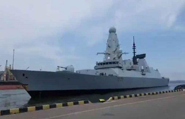 برطانوی بحری جہاز