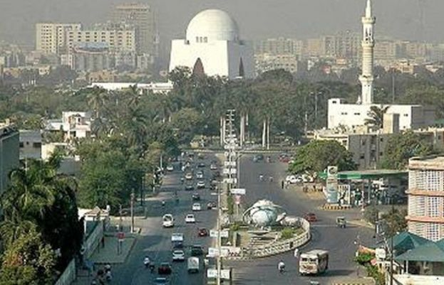 کراچی شہر