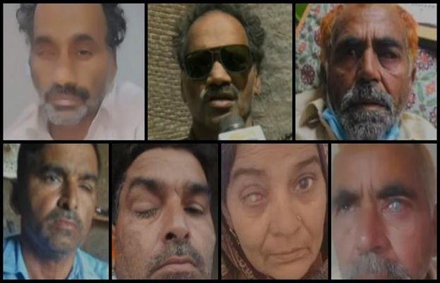 آنکھوں کا آپریشن کرانے والے16 افراد بینائی سے محروم