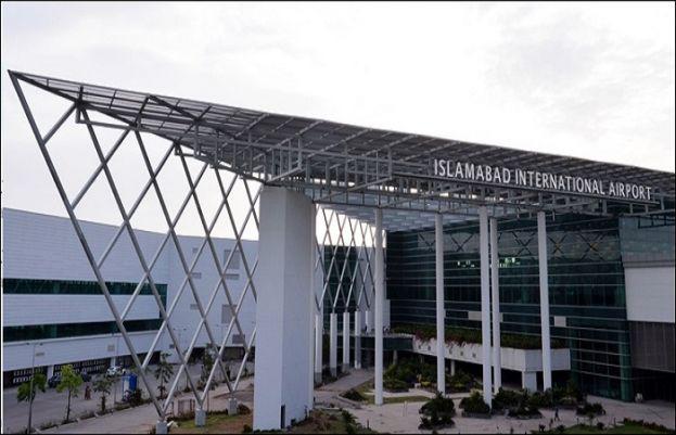 اسلام آباد ایئرپورٹ: برطانیہ سے آنے والے مسافروں کی سخت اسکریننگ