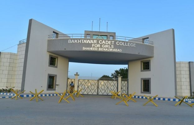 مرادعلی شاہ نے نواب شاہ میں گرلزکیڈٹ کالج کا افتتاح کردیا