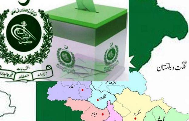 گلگت بلتستان انتخابات کی گہما گہمی، امیدواروں کو انتخابی نشان الاٹ کر دیے