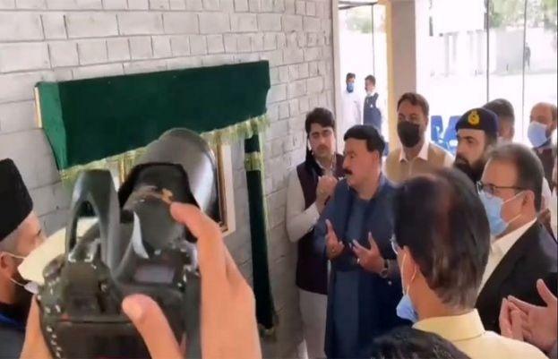 وفاقی وزیر نے شمالی وزیرستان میں پہلے پاسپورٹ آفس کا افتتاح کر دیا