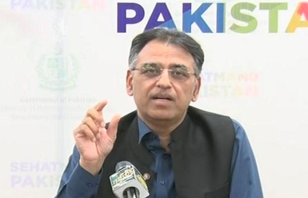 وفاقی وزیر منصوبہ بندی و ترقیات اسدعمر