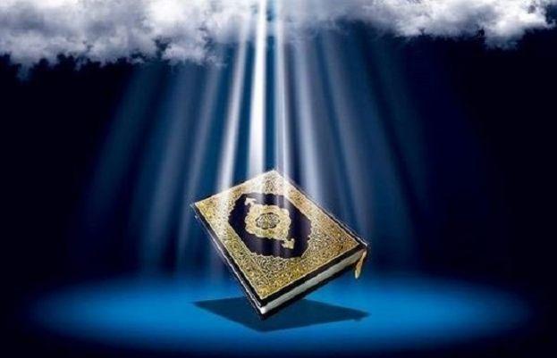 عدالت کا قرآن مجید کو لازمی تعلیمی تعلیم قرار دیتے ہوئے تعلیمی نصاب میں شامل کرنے کا حکم