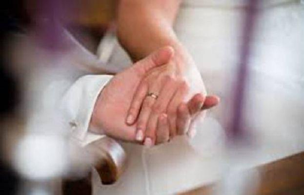 شادی کی تقریب