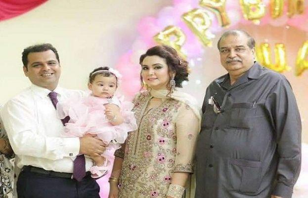 ماہر نفسیات کی بیٹی کے قتل کے بعد خودکشی