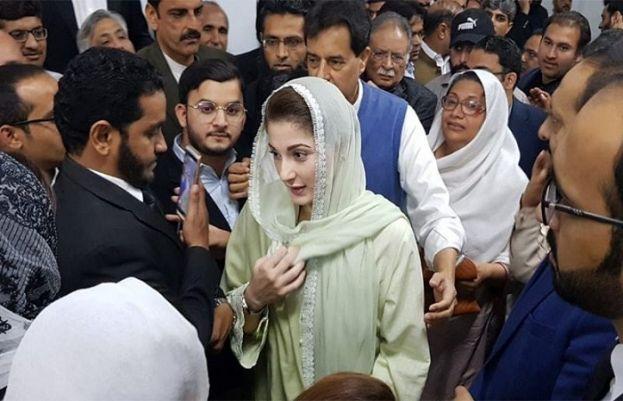 پاکستان مسلم لیگ (ن) کی نائب صدر مریم نواز
