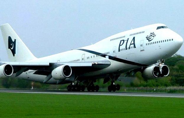 کورونا ویکسین لگانے والے مسافروں کے لیے پی آئی اے  کا بڑا اعلان