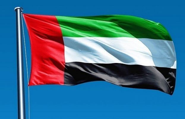 متحدہ عرب امارات نے پاکستان سمیت 12 ممالک کیلئے وزٹ ویزا معطل کردیا