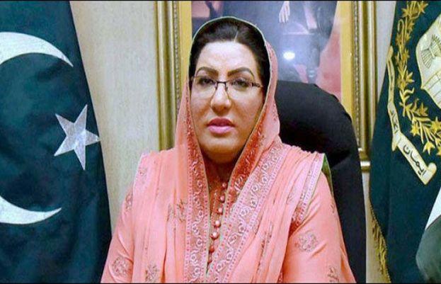 انتخابی ضابطہ اخلاق کی خلاف ورزیوں پر فردوس عاشق اعوان کو شوکاز نوٹس جاری