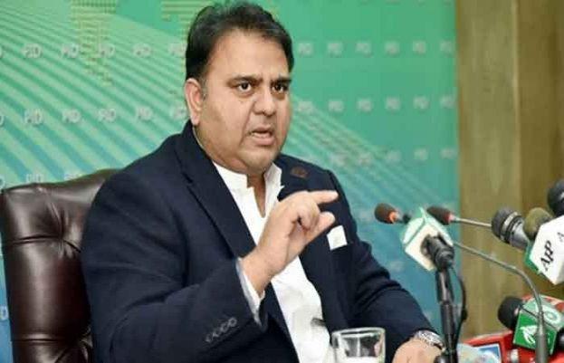 نئے پاکستان کی جانب جو سفرشروع کیا گیا وہ اب روانی اختیار کر رہا ہے،  فواد چوہدری
