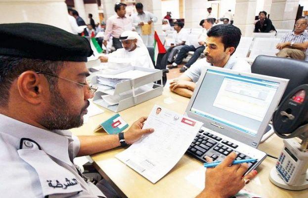 کویت حکام نے اقامتی اجازت ناموں میں تبدیلی کے حوالے سے بڑی پابندی عائد کردی ہے