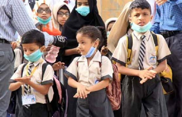 تعلیمی اداروں میں موسم گرما کی چھٹیوں کا شیڈول جاری